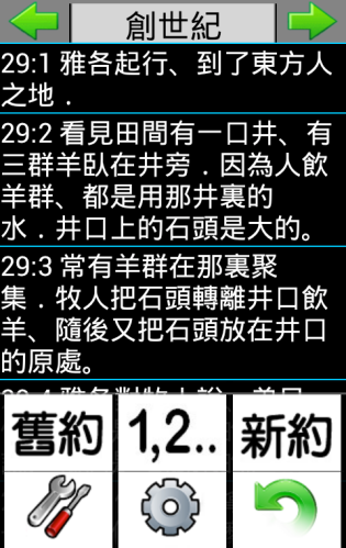 2013-04-08 14.10.43