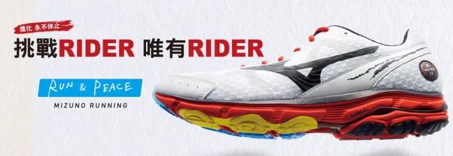 20140207155543_rider17_s